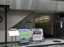 シートランクルーム赤坂店外観