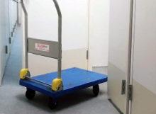 シートランクルーム日比谷Ⅰ備品