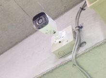 シートランクルーム日比谷Ⅱ監視カメラ